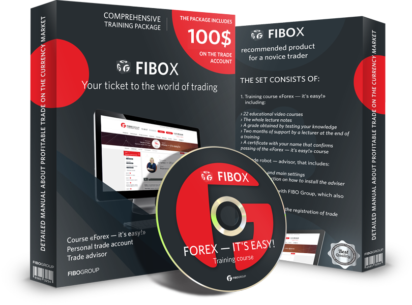 fibox_lp_book_and_disc